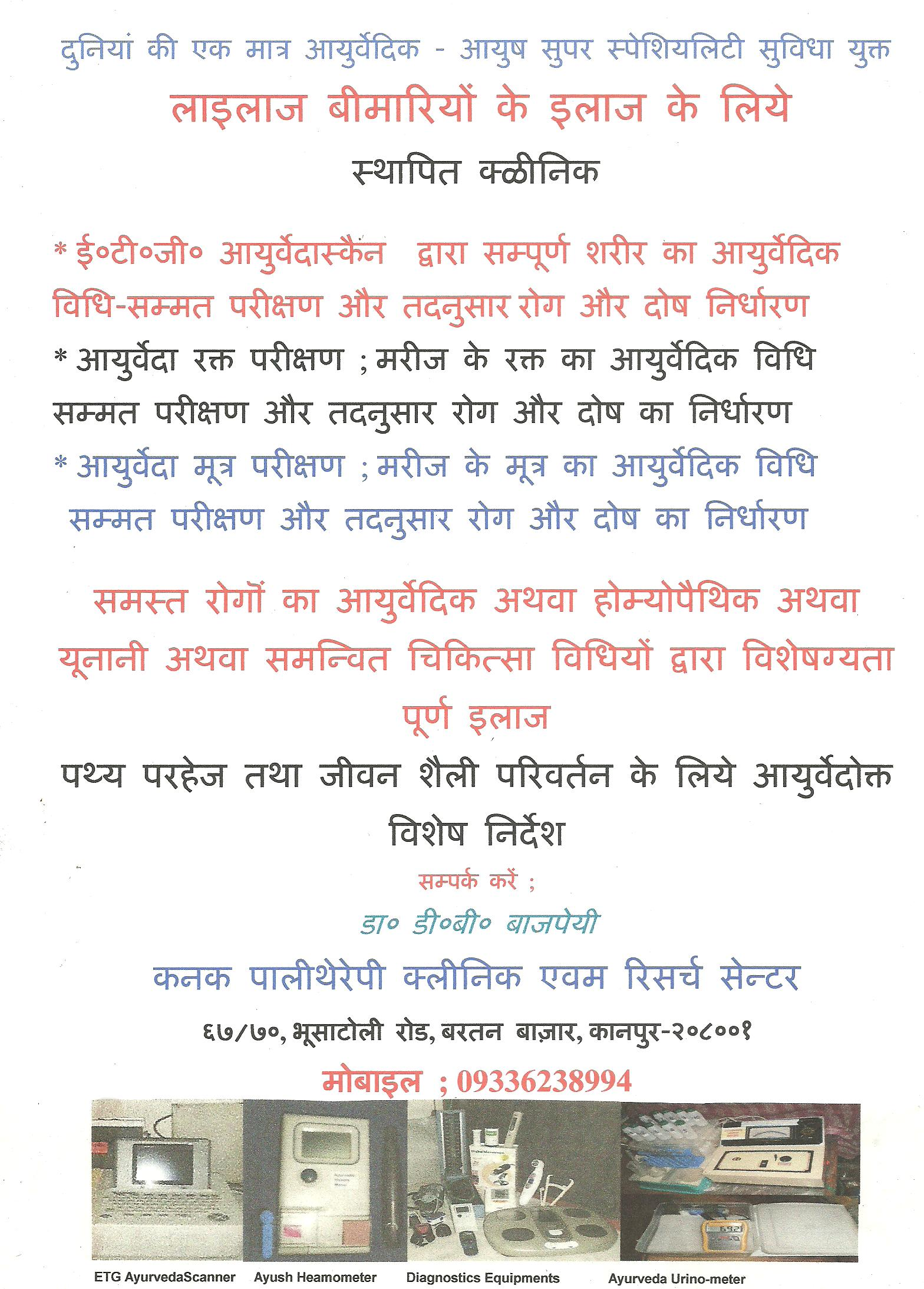 article on pragati ki aur bharat ke kadam in hindi language and also show images based on it In this paper an advance dwt based approach for data protection is proposed   three level dwt is also used to increase the level data security  enhancing the  security and quality of lsb based image steganography, proceedings  a  hybrid approach for detection of plagiarism using natural language processing.