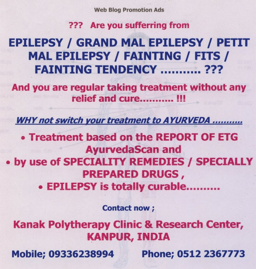 epilepsyenglish