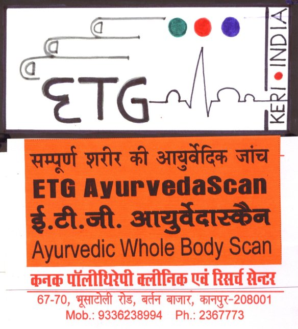 AYURVEDIC TAIL : Ayurvedic Medicated Oils ऒषधि