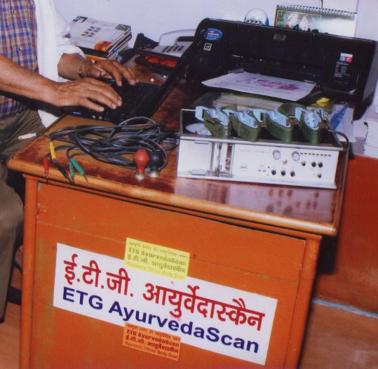 The first and only AYURVEDA SCANNER of the WORLD
