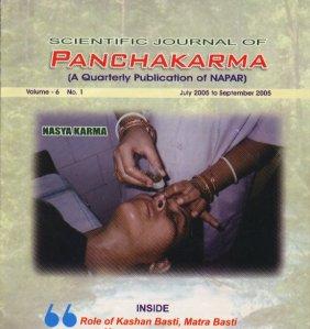 sj-panchakarma