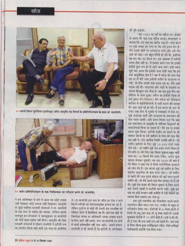 indianews-3