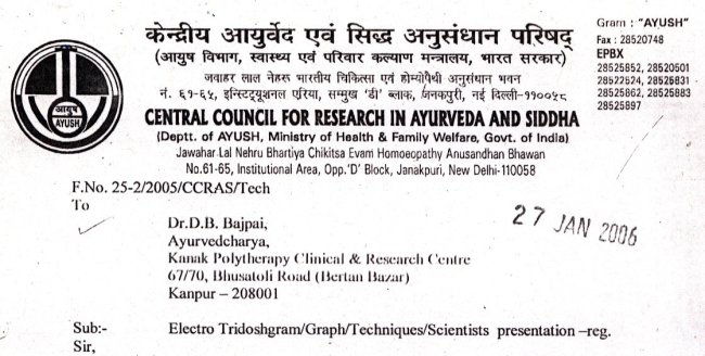 Letter of Invitation from Central Council for Research in Ayurveda and Siddha, Government of India, Ministry of Health and Family Welfare, NEW DELHI for presentation of the E.T.G. AyurvedaScan Technology completely before SCIENTIFIC ADVISORY COMMITTEE [Ayurveda] at Head Quarter, Jnak Puri, New Delhi