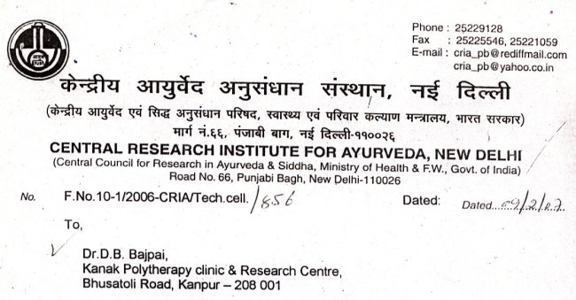 Letter of Invitation from Central Research Institute of Ayurveda working under Central Council for Research in Ayurveda and Siddha, Ministry of Health and Family Welfare, Government of India, Road no 66, Panjabi Bagh,  NEW DELHI for PILOT STUDY of the ETG AyurvedaScan Technology and system. Any person , who want to quarry and Information about the technology, can go to these offices through Right to Information R.T.I. rules for correct and true informations.