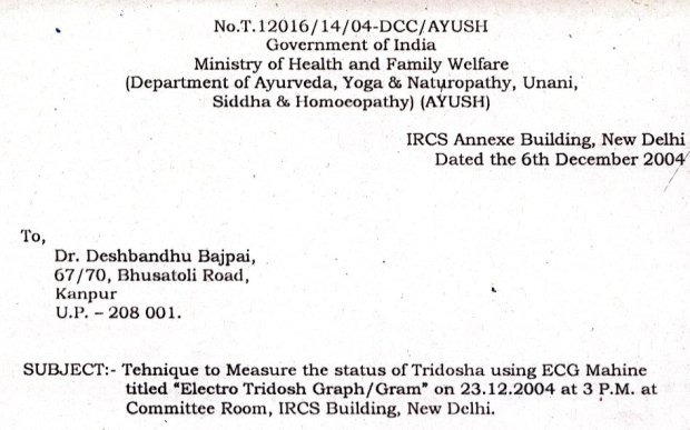 Letter of Invitation from Government of India, Ministry of Health and Family welfare, NEW DELHI for presentation of ETG AyurvedaScan system completely.