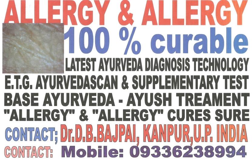 allergy001 001