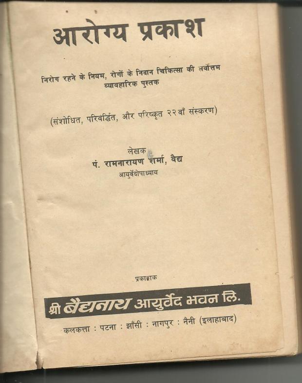 surya namaskaar001 008