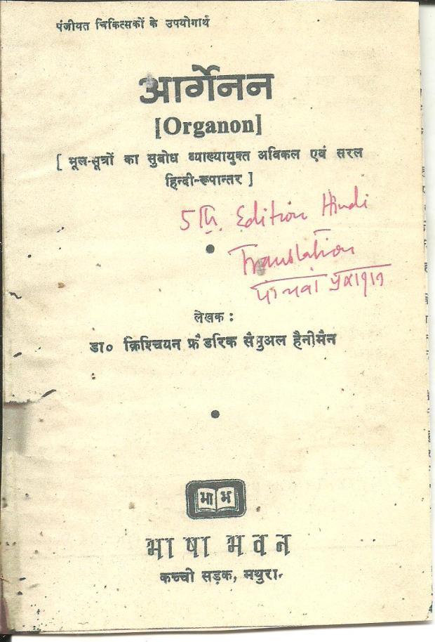 ORGANON001